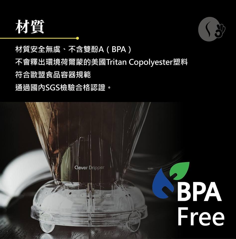 材質安全無虞、不含雙酚A(BPA)